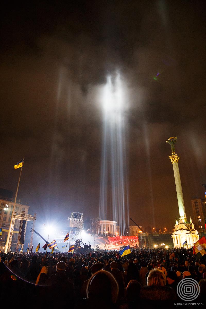 """Проект """"Промені Гідності"""" в центрі Києва в лютому 2015 року"""
