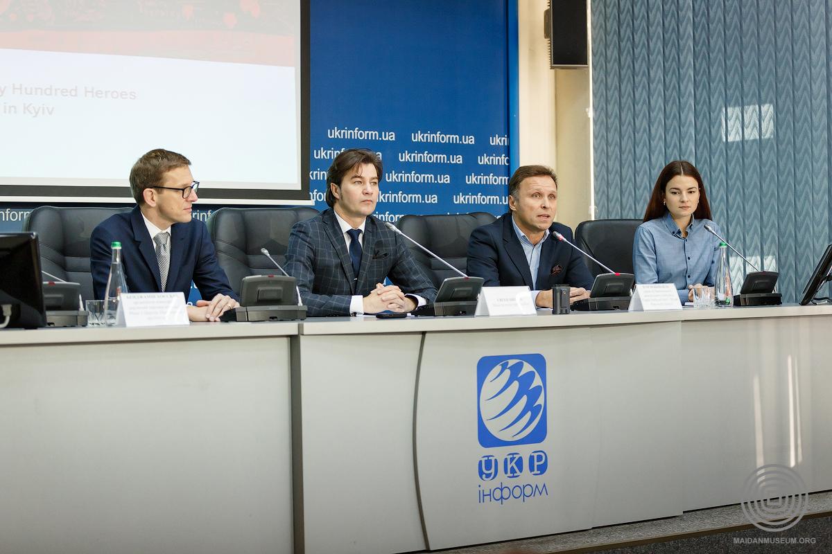 Бенджамін Хоссбах, Євген Нищук, Ігор Пошивайло та перекладачка на прес-конференції в Укрінформі 17 листопада 2017 року