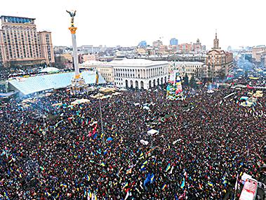 About Maidan