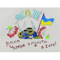 75. Анна Макрєцова, 9 клас.